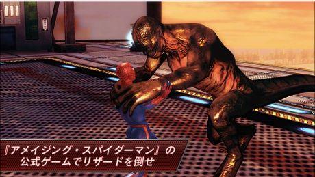 アメイジング・スパイダーマン 1