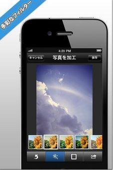 OneCamera2