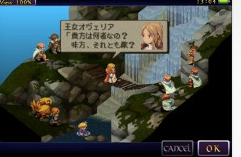 FINAL FANTASY TACTICS 獅子戦争1