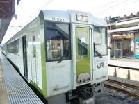 54071fcc.jpg
