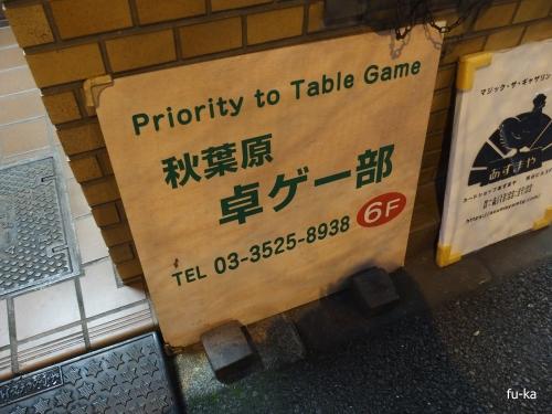 ボードゲーム動画ミニセッション