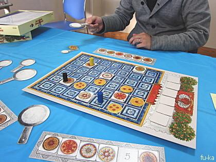 皇帝のパンケーキゲーム