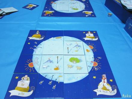 星の王子さまボードゲーム