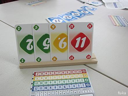 クウィックス・カードゲーム