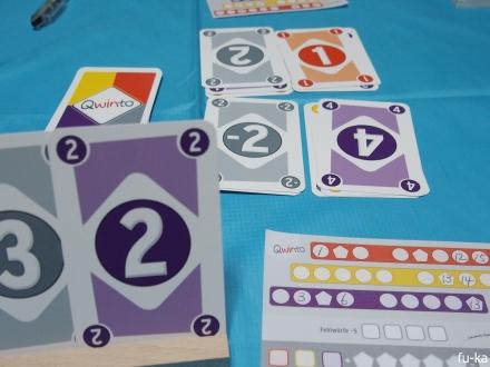 クウィントカードゲーム