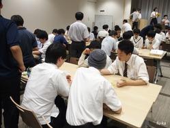 東京都高等学校ボードゲーム連盟第2回交流大会