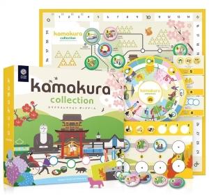KAMAKURA COLLECTION