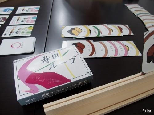 寿司ループ