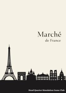 Marche de France