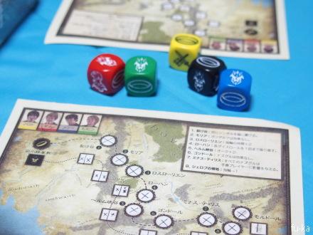 指輪物語:モルドールへの旅
