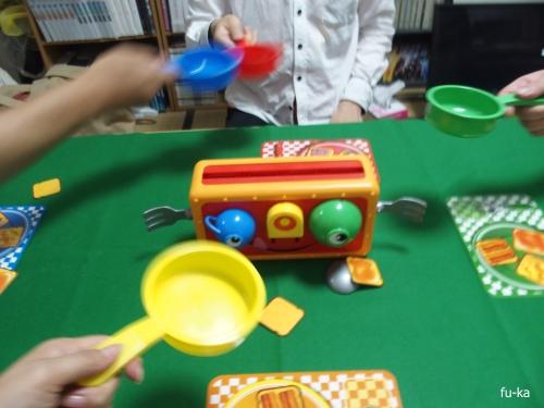 クレイジートースター