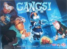 GANGSI(キョンシー)