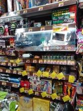 ドンキ新宿東南口店