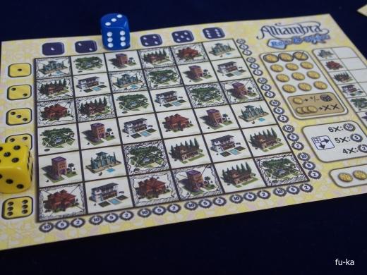 アルハンブラダイスゲーム