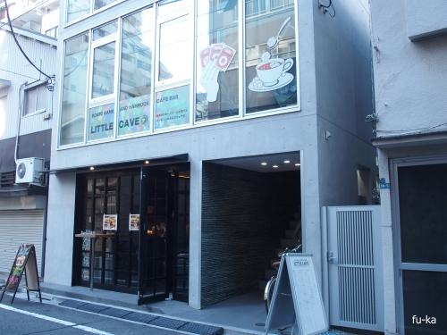 リトルケイブ新宿店