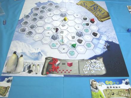 南極点への道