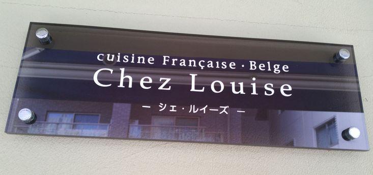 chez Louise>