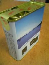 インテル缶2