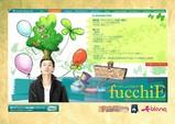 fucchiEオフィシャルサイト