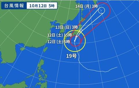 19号台風①