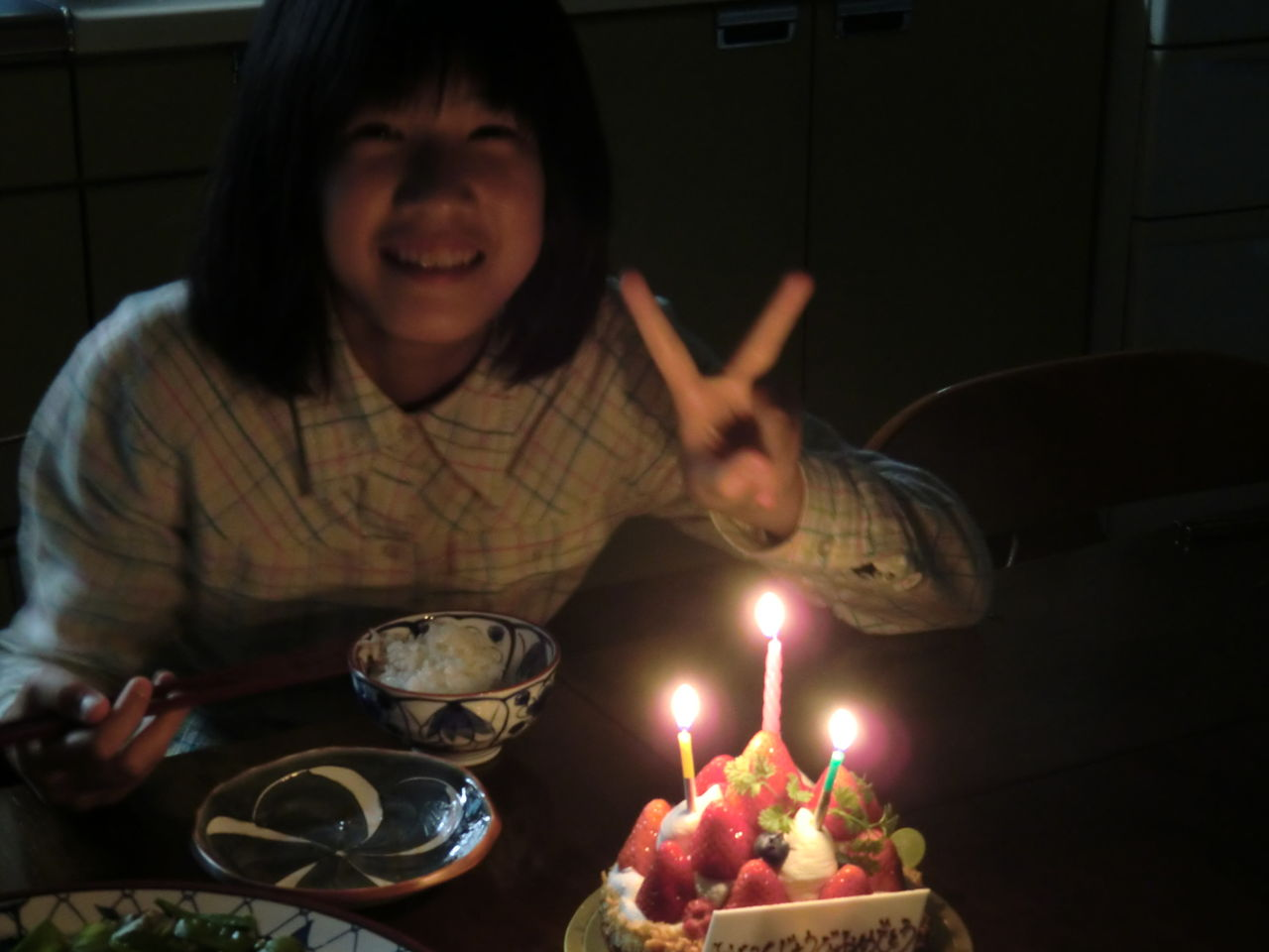 水咲誕生日3