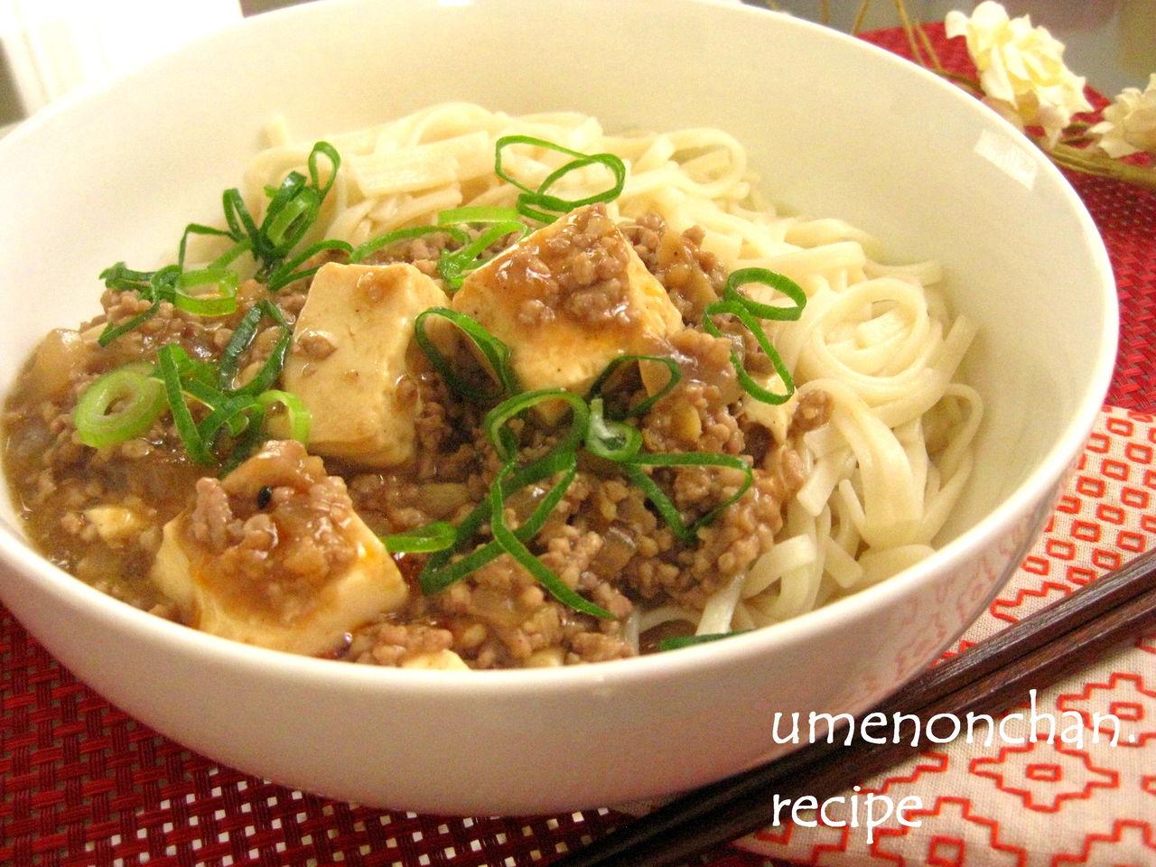 豆腐 玉ねぎ マーボー 「麻婆豆腐の作り方」を四川料理のスゴイ人に教わったら、目からウロコが3回落ちた