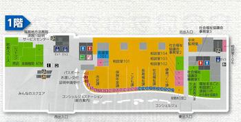 福島地方法務局須賀川証明サービスセンター