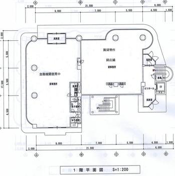 間取り図 アルフェックス1階