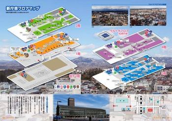 須賀川市役所 フロアーマップ