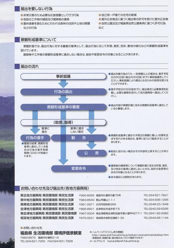 CCF20140419_00001