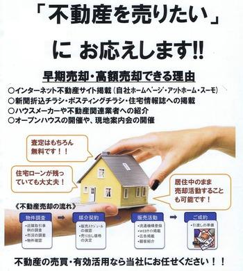 CCF20150117_00000