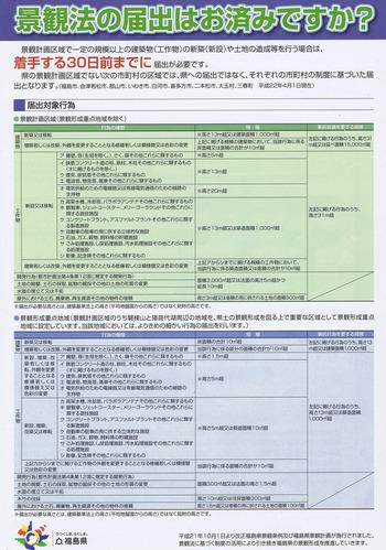 CCF20140419_00000