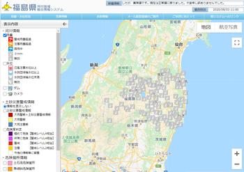 福島県河川流域総合情報システム