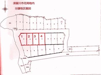 須賀川市花岡地内分譲地区画図