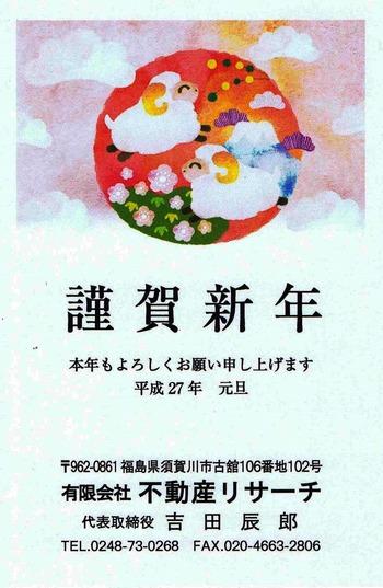 CCF20141231_00001