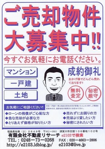 CCF20140420_00000