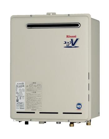 ガス給湯器無料提供、ガス工事費無料