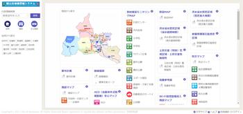 郡山市地理情報システム