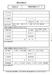CCF20140212_00000