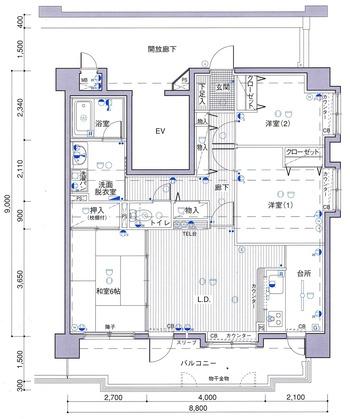 205 サンシティ須賀川東町