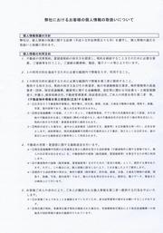 CCF20130807_00000