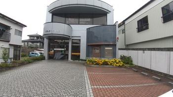 (株)福島銀行 石川支店
