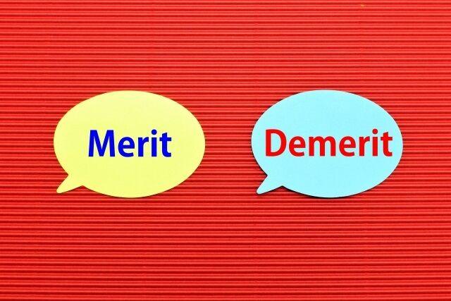 デメリット 法人 化 メリット