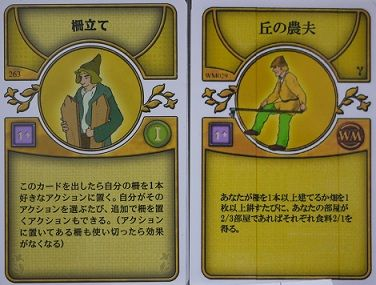 http://livedoor.blogimg.jp/fuea/imgs/9/d/9df10587.jpg