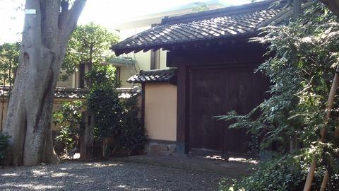 五島美術館3