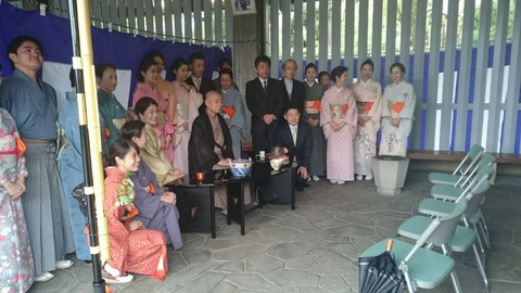 献茶式2015
