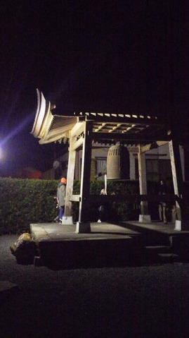 弘道寺梵鐘