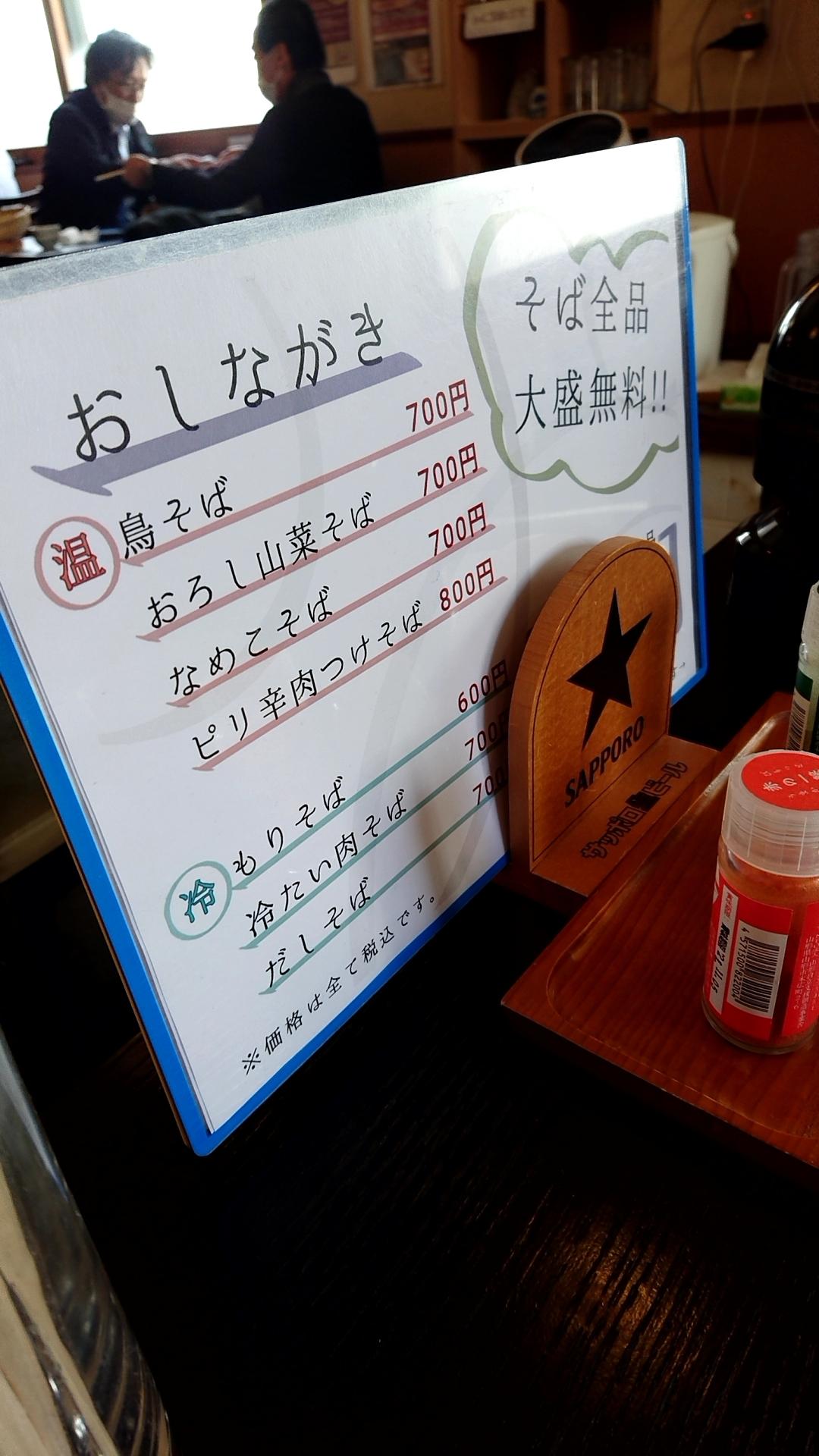 サンクスコンサート2021@天童市市民文化会館 終演♪ : 笛吹きの雑記帳