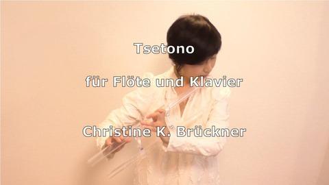 Tsetono_thm