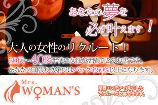 MrsWOMAN'S(ミセスウーマンズ)日本橋ルーム
